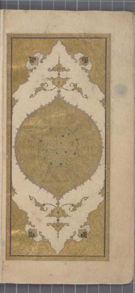 Hafez book